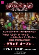 Attraction promo poster