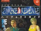 Zombie Revenge Perfect Guide
