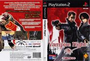 Vampire Night PS2 cover ES