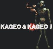 KageoHOD2GuideArt