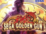 Sega Golden Gun