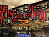 The House of the Dead 2: Original Sin (prototype)