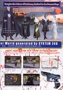VN arcade flyer2
