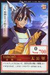 Taikoubou Card05