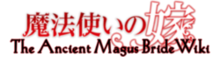 MahouTsukainoYomeWiki-wordmark