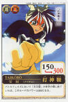 Taikoubou Card01