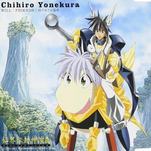 Hakyuu Houshin Manga: FANDOM Powered By Wikia