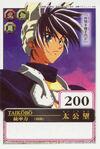 Taikoubou Card03