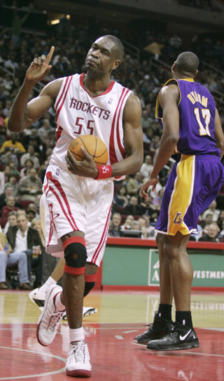 buy popular 4459a e4eb0 Dikembe Mutombo | Houston Rockets Wiki | FANDOM powered by Wikia