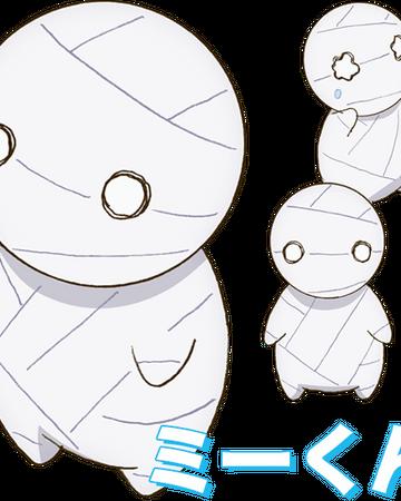 Mii How To Keep A Mummy Miira No Kaikata Wiki Fandom How to keep a mummy. a mummy miira no kaikata wiki fandom