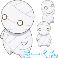 Mii How To Keep A Mummy Miira No Kaikata Wiki Fandom The wowhead client is a little application we use to keep our database up to date, and to provide you with some nifty extra functionality on the website! a mummy miira no kaikata wiki fandom