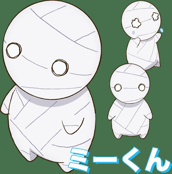 Mii How To Keep A Mummy Miira No Kaikata Wiki Fandom Kawaiifu > season > winter 2018 > how to keep a mummy. a mummy miira no kaikata wiki fandom