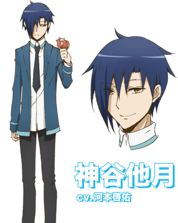 Tazuki Kamiya How To Keep A Mummy Miira No Kaikata Wiki Fandom When becoming members of the site, you could use the full range of functions and enjoy the most exciting films. a mummy miira no kaikata wiki fandom