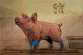 Puzzle Schwein.png