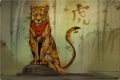 Puzzle Tiger.png