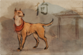 Puzzle Hund.png