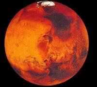 Mars Planet Sonnensystem