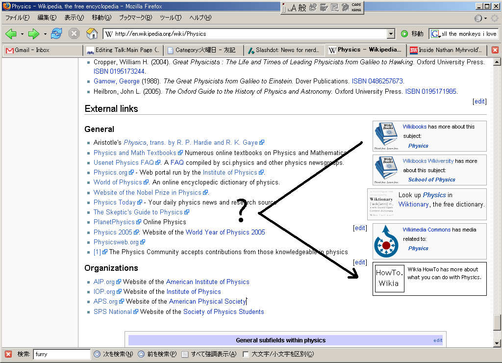 Wikipediawikiahowto