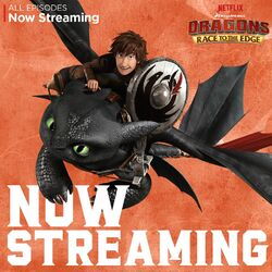 Hiccup now streaming