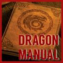 DragonManaulPortal