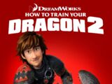 How to Train Your Dragon 2 Extras