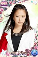 Oda SakuraSSR20