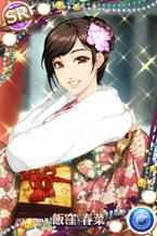 Haruna IikuboSR01