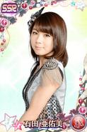 Ishida AyumiSSR17