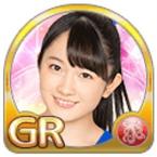 Morito ChisakiGR04