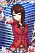 Ishida AyumiSSR07