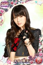 Yajima MaimiSSR21