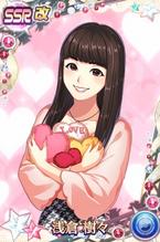 Asakura KikiSSR03