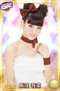 Iikubo HarunaGR01