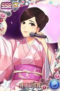 Inoue ReiSSR05