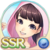 Hamaura AyanoSSR01 icon