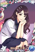 Nomura MinamiSSR04