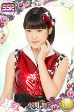 Ozeki MaiSSR06