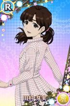 Meimi TamuraR01