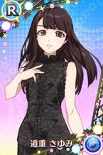 Sayumi MichishigeR01