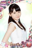 Ogata HarunaSSR11