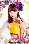 Ishida AyumiSSR19