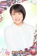 Fujii RioSSR09