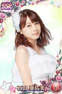Ishida AyumiSSR18