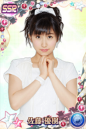 Sato MasakiSSR22