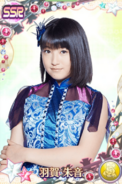 Haga AkaneSSR07