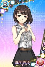 Yamagishi RikoR01
