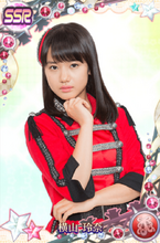 Yokoyama ReinaSSR01