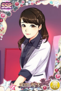 Wada SakurakoSSR07