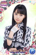Kamikokuryo MoeSSR02