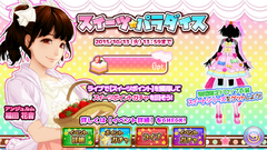 Banner Sweets Paradise